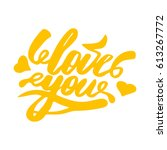 vector of love. happy... | Shutterstock .eps vector #613267772
