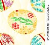 seamless texture polygons... | Shutterstock .eps vector #613308212