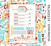 bistro menu with coffee pattern ...   Shutterstock .eps vector #613324766