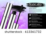 luxury mascara brush silver... | Shutterstock .eps vector #613361732