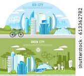 eco city background urban... | Shutterstock .eps vector #613362782
