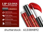 luxury lip gloss ads  sticky... | Shutterstock .eps vector #613384892
