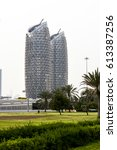 abu dhabi investment council 23 ... | Shutterstock . vector #613387256
