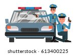 the officers of the position... | Shutterstock .eps vector #613400225