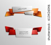 vector abstract ribbon banner.... | Shutterstock .eps vector #613426046