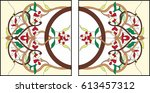 stained glass window design at... | Shutterstock .eps vector #613457312