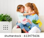 happy mother's day  child... | Shutterstock . vector #613475636