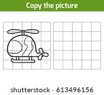 copy the picture  education... | Shutterstock .eps vector #613496156