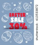 easter sale banner with eggs... | Shutterstock .eps vector #613533872