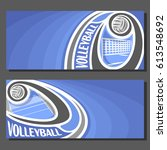 vector banners for volleyball... | Shutterstock .eps vector #613548692