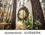 wedding arch and decorations... | Shutterstock . vector #613568396