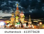 moscow   russia  red square  st ... | Shutterstock . vector #613573628