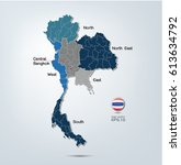map of thailand for your design ... | Shutterstock .eps vector #613634792