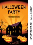 halloween party at home ... | Shutterstock .eps vector #61363804
