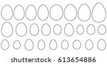 set of eggs of different birds... | Shutterstock .eps vector #613654886