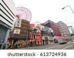 osaka japan   march 25  2017 ... | Shutterstock . vector #613724936