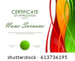 certificate of appreciation... | Shutterstock .eps vector #613736195