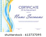 certificate of achievement... | Shutterstock .eps vector #613737095