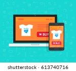 responsive internet shop design ... | Shutterstock .eps vector #613740716