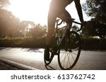 cropped detailed shot of...   Shutterstock . vector #613762742