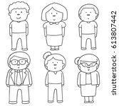 vector set of people | Shutterstock .eps vector #613807442