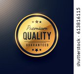 Premium Quality Label And Badge ...