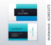 elegant blue business card... | Shutterstock .eps vector #613821272