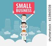 businessman holding small... | Shutterstock .eps vector #613860038