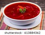 ukrainian and russian national... | Shutterstock . vector #613884362