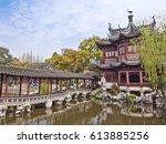 Yuyuan Garden In Shanghai  China