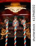 Stock photo ropes in the shinto shrine in japan 613968332