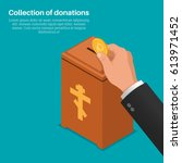 the hand lowers a coin in a box ... | Shutterstock .eps vector #613971452