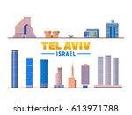 Tel Aviv   Israel   Landmarks...