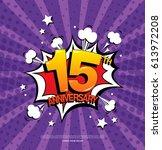 15th anniversary emblem.... | Shutterstock .eps vector #613972208