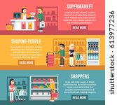 shopping people  shoppers ... | Shutterstock .eps vector #613977236