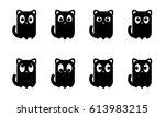 cartoon set  cute cat with... | Shutterstock .eps vector #613983215