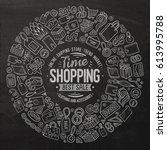 chalkboard vector hand drawn...   Shutterstock .eps vector #613995788
