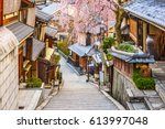 Kyoto  Japan In Spring In The...