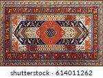 persian carpet  tribal vector... | Shutterstock .eps vector #614011262