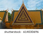 phnom penh   march 2017   the...   Shutterstock . vector #614030696
