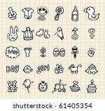 hand draw baby element   Shutterstock .eps vector #61405354