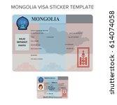 vector mongolia international...   Shutterstock .eps vector #614074058