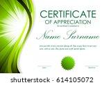 certificate of appreciation... | Shutterstock .eps vector #614105072