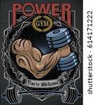 weightlifting power sport.... | Shutterstock .eps vector #614171222