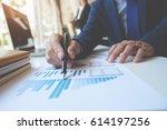 business concept. business... | Shutterstock . vector #614197256