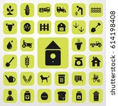 birdhouse icon. agriculture set.... | Shutterstock .eps vector #614198408
