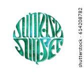 watercolor green inscription  ... | Shutterstock .eps vector #614208782