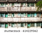 slum. the old dirty building. | Shutterstock . vector #614229362