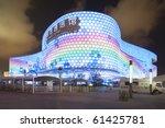 Shanghai   Sept 1  World Expo...