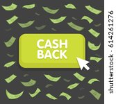 cash back button concept.... | Shutterstock .eps vector #614261276